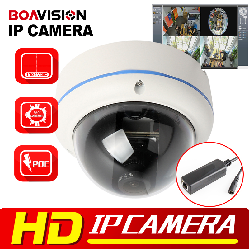 Fisheye 5MP Lens CCTV Security 3.0 Megapixel 360 Degree Panoramic 3MP IP Camera POE 1 To 4 Video Cutting Outdoor Onvif,Metal(China (Mainland))