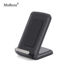 MuRexa Stand Qi Wireless Charger 5W/10W Fast Charging Samsung Note 5 S6 Edge S7 5V-2A / 9V-1.67A - LOVE WIN INDUSTRIAL Co., Ltd. store