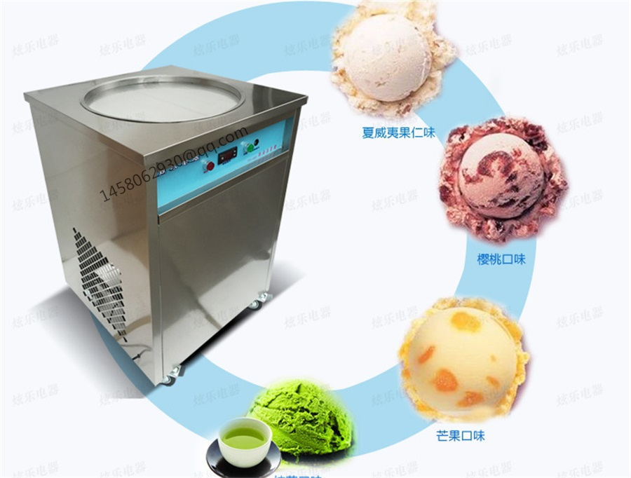 commercial Fry Ice Cream Machine / Fried Ice Cream Machine / Ice Cream Roll Machine<br><br>Aliexpress
