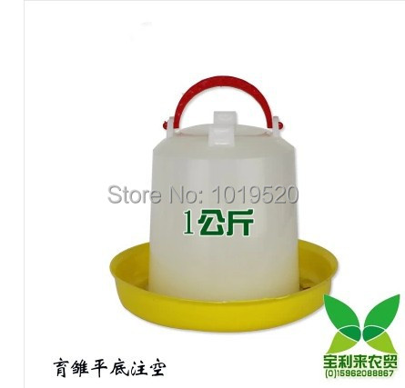 chick with poultry drinker of young seedlings and dedicated water pot chicken product water feeder for chickens(China (Mainland))