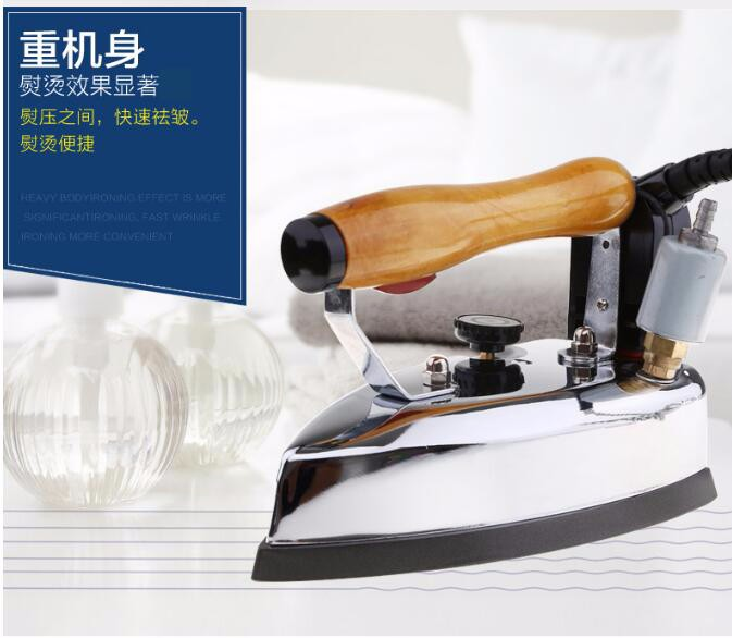 220V 1200W 6 gears adjustment industrial steam iron with 3L tank