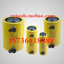 Hydraulic double-acting jack RR500300500 300 tonnes stroke double-acting cylinder(China (Mainland))