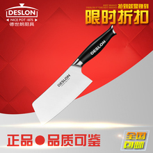 stainless steel kitchen knives cutting tools+gifts /slicing / chopping meat / cleaver/ cutting / chef knife kitchen accessories