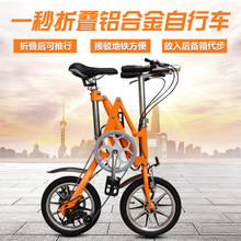 Billion Zhe 14-inch aluminum frame folding bike one second 16-inch aluminum light folding bike bicycle(China (Mainland))