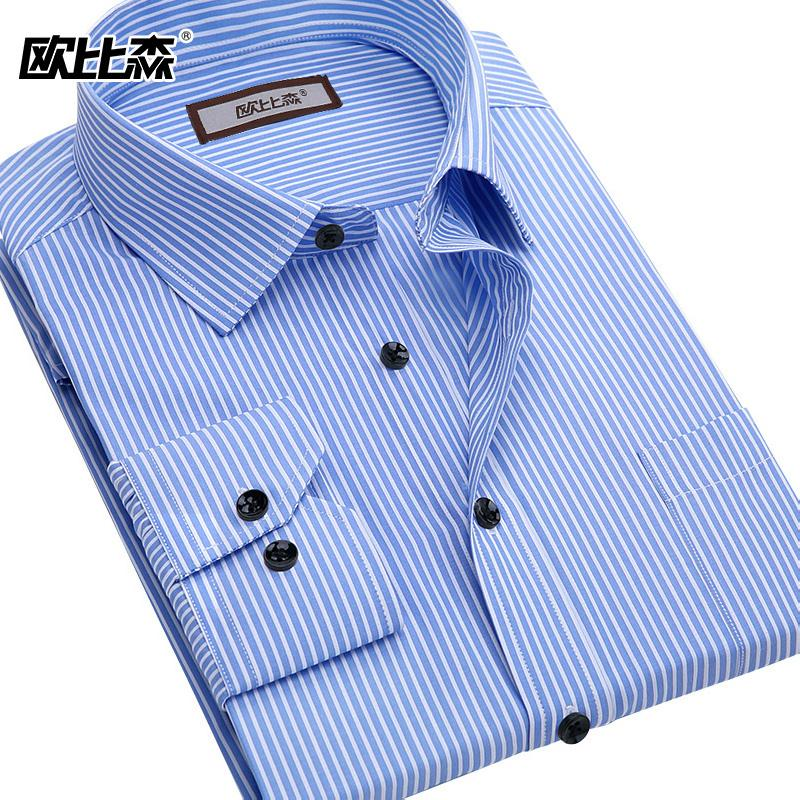 Slim long-sleeved shirt Men's casual shirts non-iron striped business shirt