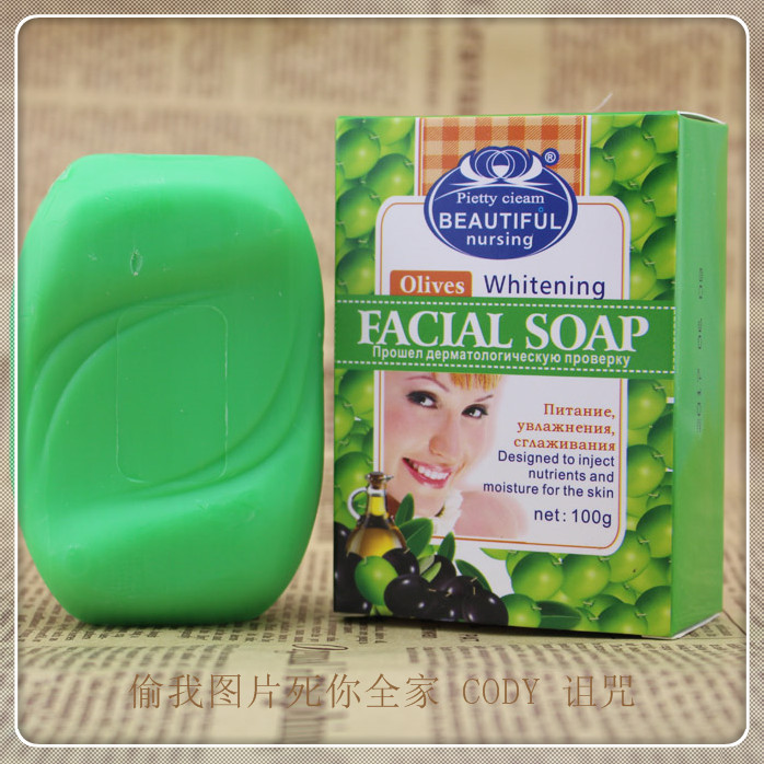 Olive oil whitening soap & whitening effect is very obvious 2 PC 100 g = 1 lot free shipping(China (Mainland))