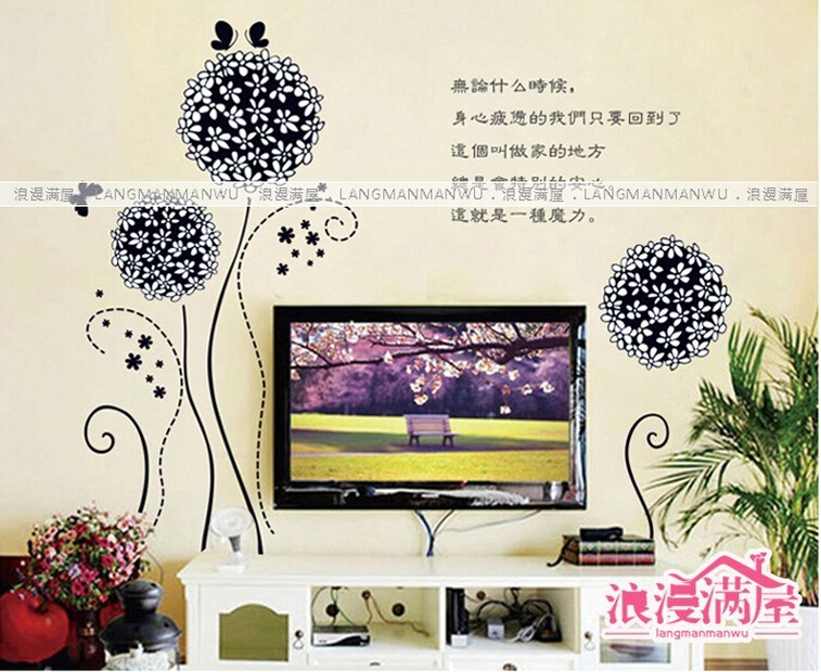 2015 New Arrival 62*100cm Removable Ball-Flower Wall Stickers Warm Bouquet Bedroom TV Backdrop Baseboard Home Decor Stickers