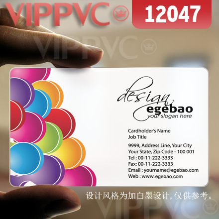 12047 order free business cards -200pcs matte faces transparent card thin 0.36mm<br><br>Aliexpress