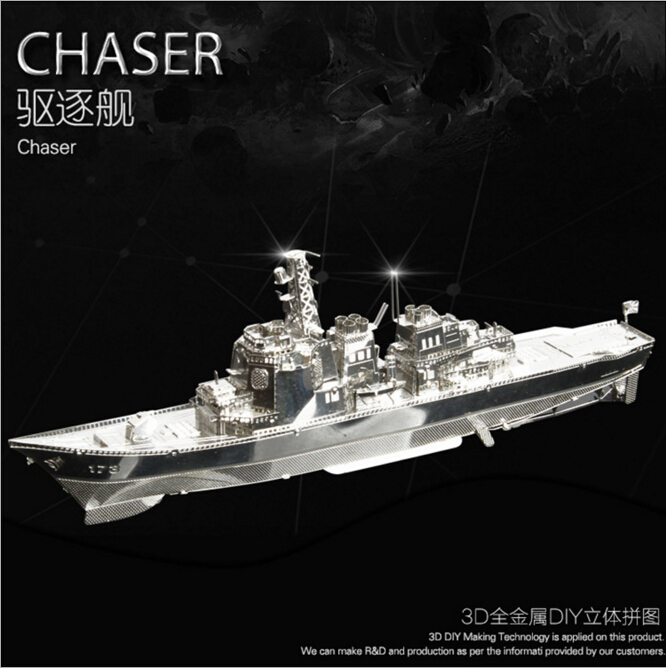 Mini Fun juguetes educativos 3D ship model Chaser Metal Puzzle adult models educational toy kids diy craft kits puzzle 1000(China (Mainland))