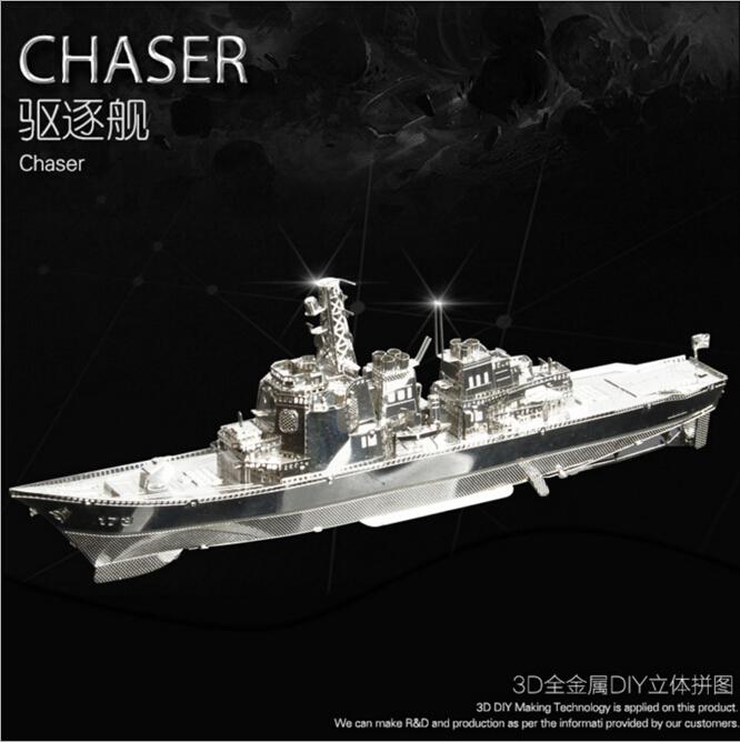 Mini Fun juguetes educativos 3D ship model Chaser Metal Puzzle adult models educational toy kids diy craft kits puzzle 1000(China (Mainland))