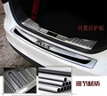For 2015 Ford Focus 3 Stainless Steel Intenal Rear Trunk Door Sill Scuff Plate Protection car