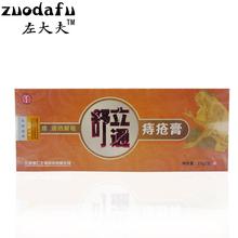 Геморрой кремы геморрой внешнего свай анальная трещина антибактериальные антибактериальные уход за кожей крем для тела 15 г(China (Mainland))