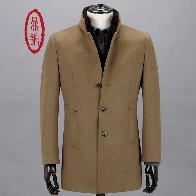Wool Cashmere Coat Men Warm Sobretudo Short Mens Jacket Mens Wool Overcoat Palto Male Pea Coat Fur Collar Trench manteau homme(China (Mainland))