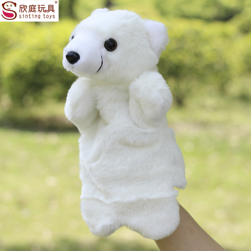 The polar bear hand puppet large size animal finger puppet(China (Mainland))