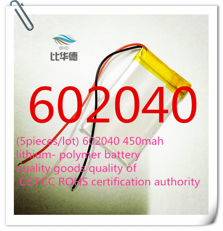 (free shipping)(5pieces/lot) 602040 450mah lithium- polymer battery quality goods quality of CE FCC ROHS certification authority(China (Mainland))
