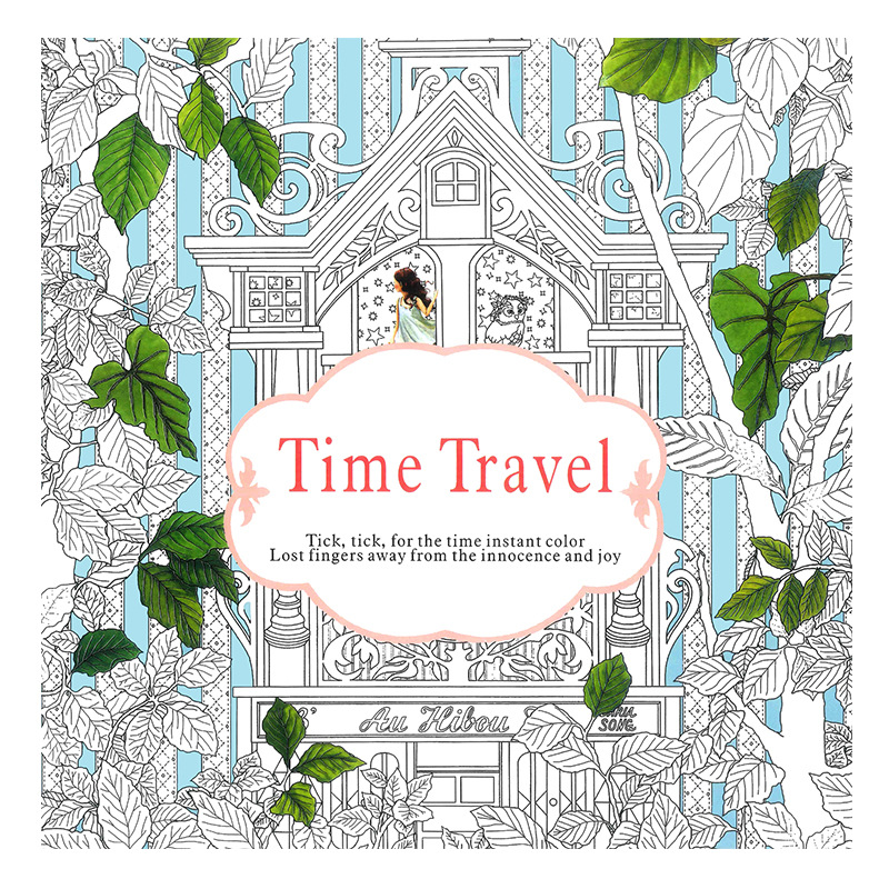 24 Pages English Time Travel Edition Coloring Book For