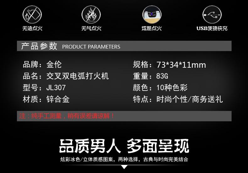 ถูก โปรโมชั่นWindproofโลหะบางเฉียบชีพจรชาร์จUsbบุหรี่อิเล็กทรอนิกส์เบาเบาแฟชั่นใหม่ไฟแช็Windproof