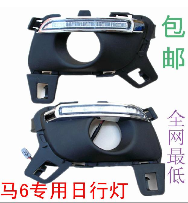 Дневные ходовые огни ! 2011 MAZDA6 , 2 /set + ,  15W12V, 6000K дневные ходовые огни hyundai 2pcs set 15w 12v 6000k