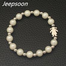 الجملة الأزياء المقاوم للصدأ مجوهرات فتى وفتاة الشكل مقلد بيرل سوار عالية الجودة jeepsoon bbjfbsba(China)