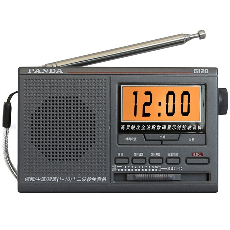 Alysea@ Portable Panda 6128 Radio AM/FM/SW Receiver Full Band Semiconductors Elder Broadcast With Build-in speaker(China (Mainland))