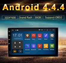 """universal Quad core Android 1024*600 car GPS 2DIN  7inch radio 1.6GHZ CPU 1 GB RAM 16GB """" Capacitive """" Touch Screen free map(China (Mainland))"""