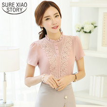 Buy 2017 Fashion Lace Chiffon Tops Short Sleeve Summer Women Shirt Korean Hollow Ladies Blusas Office Female Clothing 37F 30 for $9.70 in AliExpress store