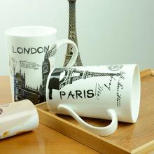 Creative 360ml Ceramic Coffee Mug World Famous Buildings Collector Series Mugs Bone China