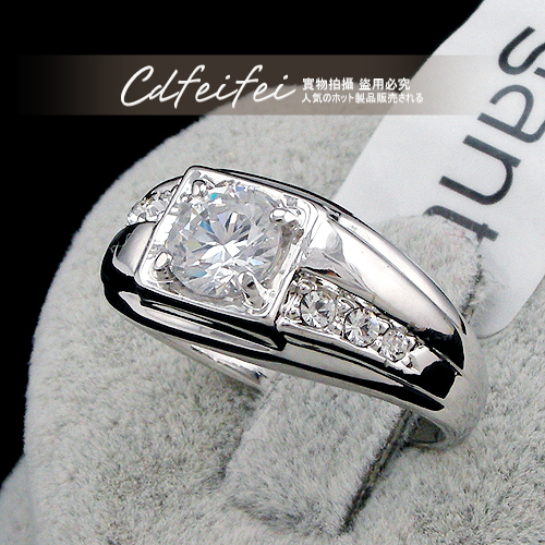 Special offer, , Rigant 3 pieces, 18K white Gold Plate, Crystal Man Rings, Jewelry Rings - cdfeifei Fashion jewellery store