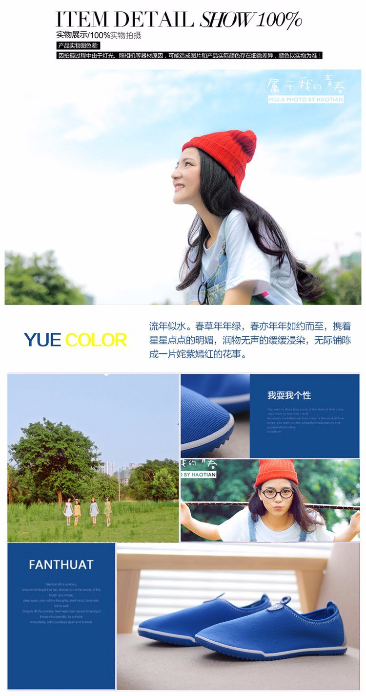 2015 года новой моды воздуха сетки летняя дышащей случайные женщина квартиры женщина женщины обувь a1014 5 цвет