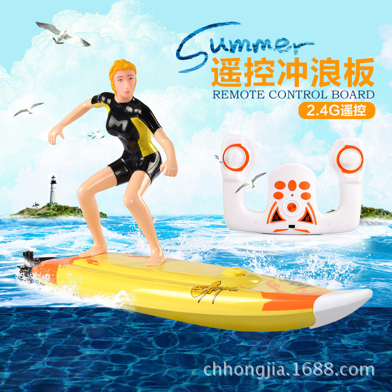 Neweast RC Toys Kids Gift 2.4GHz Remote Control Surfboard RC Boat High Speed Surf board with Two Speed Model VS UDI001/ FT009(China (Mainland))