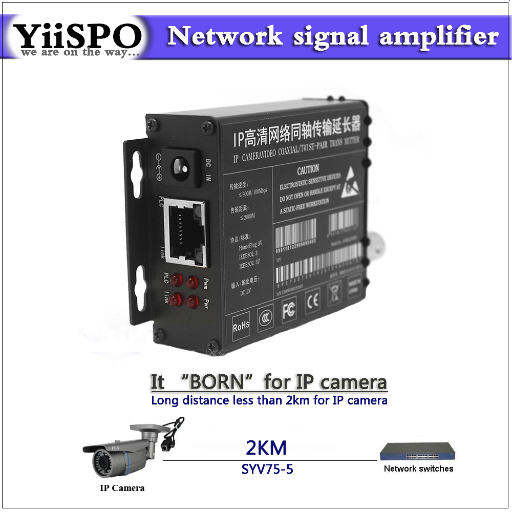 Network amplifier IP CCTV System Ethernet Extender over coax converter 2KM for IP cameras, IP video transmit over coaxial cable(China (Mainland))