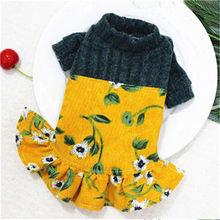 Платье для собак; Повседневная Милая одежда для щенков; комплект из двух предметов; платье для маленьких собак; нарядная юбка-пачка; свитера ...(China)