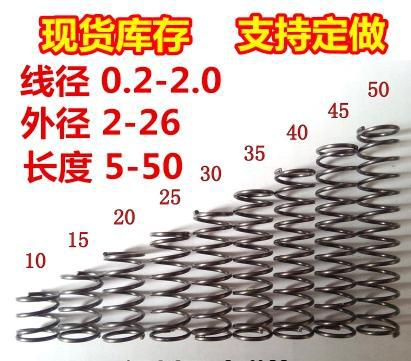 freeshipping compression spring steel wire diameter0.7mm diameter length of 5 to 50 small wholesale<br><br>Aliexpress