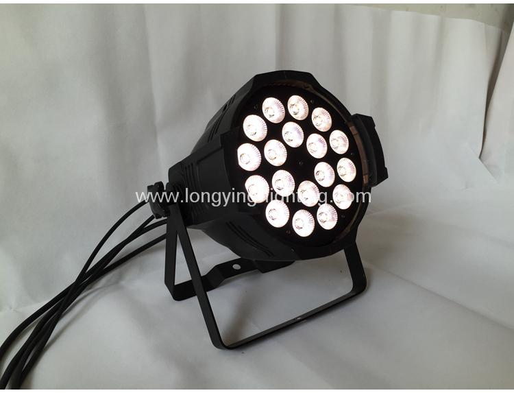 18x15w 5in1 indoor led par (34).jpg