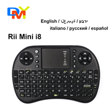 i8 Wireless Mini Keyboard Gaming Air Fly Mouse for Smart TV Android TV Box PS3 XBox HDPC Laptop Tablet PC iPad