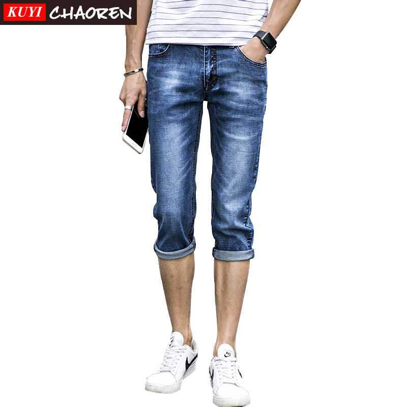 Popular Latest Style Jeans for Men-Buy Cheap Latest Style Jeans