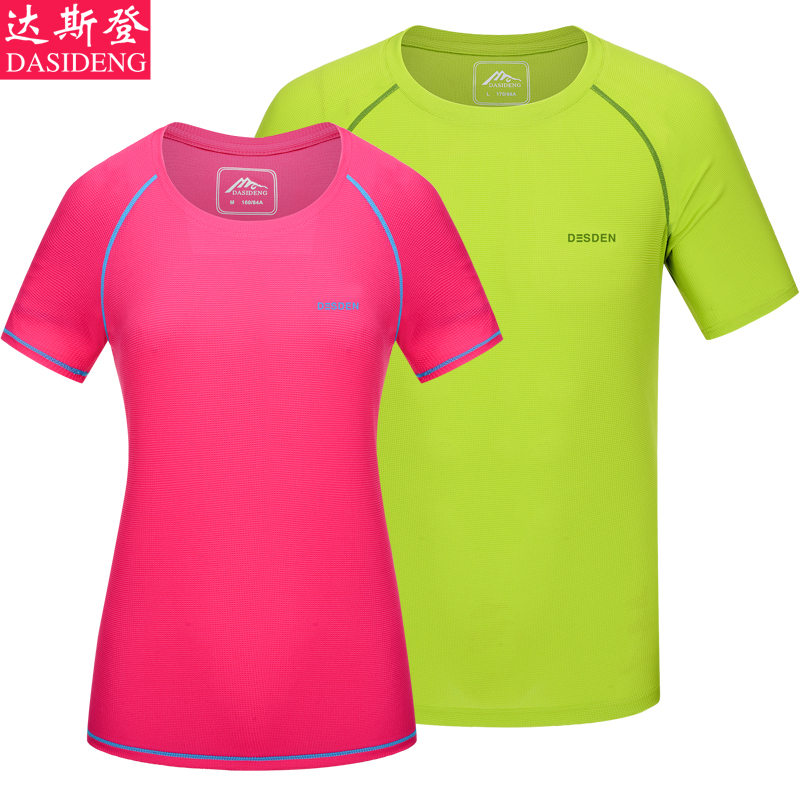 2015 new outdoor clothing round neck short sleeve plus