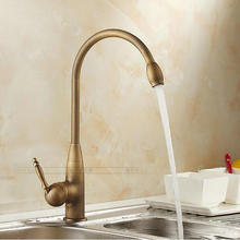 Buy Free shipping new style antique brass finish faucet kitchen sink bathroom basin faucets mixer tap H2111 for $39.80 in AliExpress store
