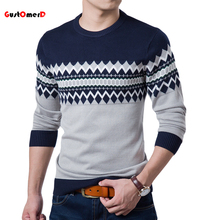 2015 New Autumn & Winter Top Quality Plaid O-neck Pullover Men Slim Fit Sweater Men Pull Homme Sudaderas Mens Sweaters 4 Colors(China (Mainland))