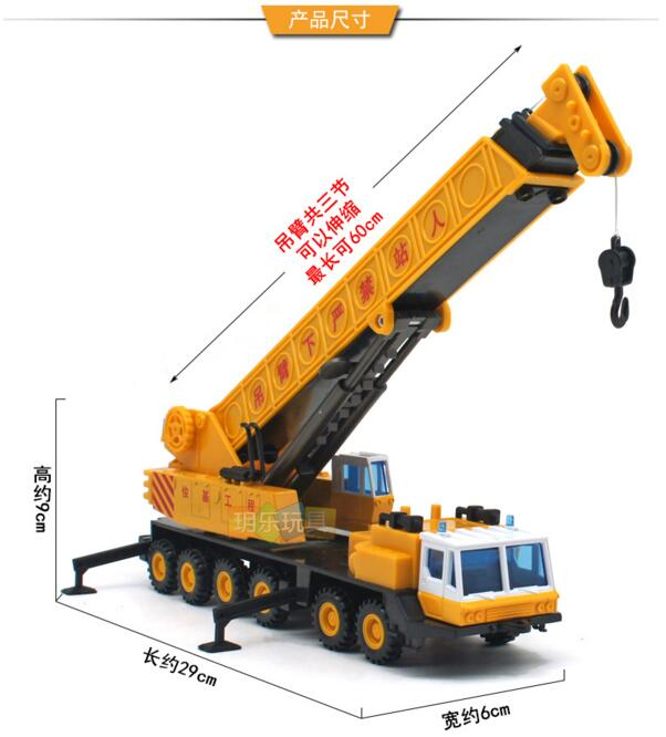 Toy Cranes For Boys : Popular kids toy crane buy cheap lots from