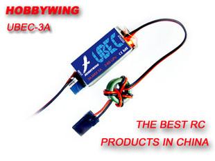 Version type external type bec ubec 3a switching power supply(China (Mainland))