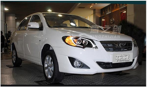 AUTO.PRO toyota corolla headlight LED light bar + tear Eyes car styling bi xenon lens headlight xenon h7 car light(China (Mainland))