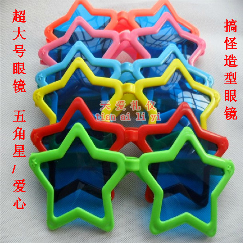 Christmas funny glasses oversized glasses fans love heart glasses five-pointed star glasses(China (Mainland))
