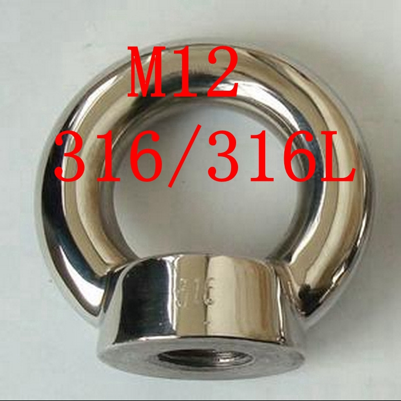 M12 Authentic 316/316L Stainless Steel Lifting Eyes Nuts M12 Metric Threaded(China (Mainland))