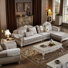 1 +2seat +lounge L shape fabric living room sofa set combination(China (Mainland))