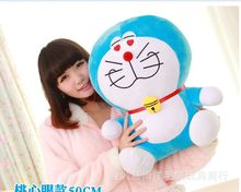 lovely plush new eye-hearted doraemon toy stuffed cute doraemon doll gift about 50cm