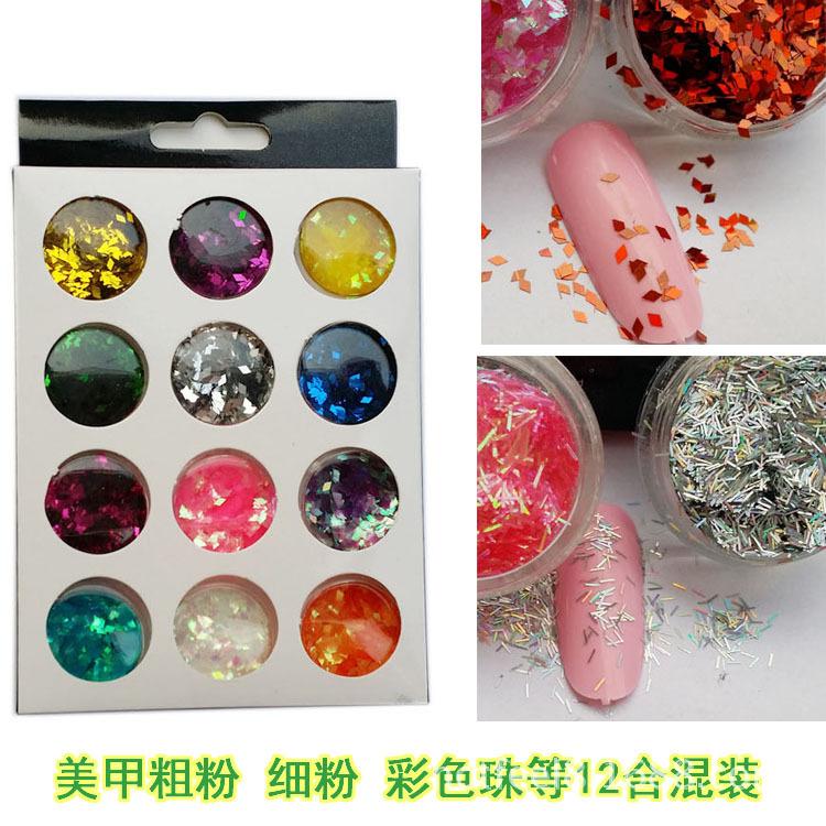 Manicure supplies Manicure glitter nail laser sheet gradient phototherapy diamond piece powder wholesale bright sequins(China (Mainland))