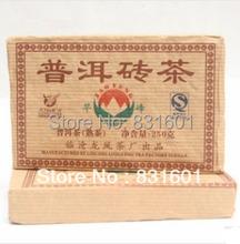 Free shipping 2007 250g  brick puer pu erh Tea