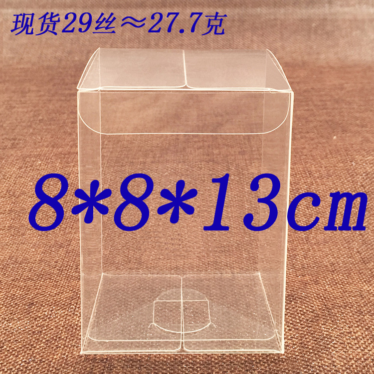 Size:8x8x13cm, pvc box for cupcakes , pvc packing box , gift boxes clear plastic(China (Mainland))