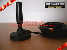 70mm cupsful coarse bar car tv aerial car tuning aerial dvb-t cmmb  Car TV Antenna(China (Mainland))